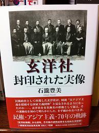 結社九州電書 第4回電子書籍勉強会