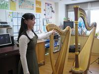 がんばるーむ音楽授業