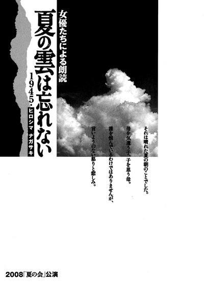 寺田路恵の画像 p1_11