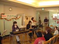 GAPクリスマスカフェ