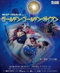 【福岡市】【キャナル近く】おすすめの演劇!