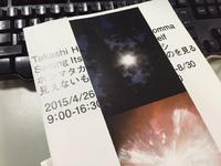 大宰府 2015/08/20 14:39:09