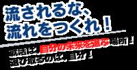 福岡で合同説明会に出ます