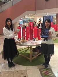 東峰ムラガール! 福岡市天神イムズ地下2階の九州の皿で展示されてます。31日迄