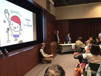 「クロスロードのつどい全国大会 in熊本」に参加してきました。