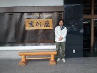 飯坂温泉の吉川屋で忘年会