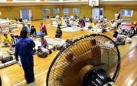 避難所の「エアコン、または、まるで蒸し風呂」問題