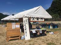 日田市でのボランティア、3月の活動予定