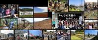JA筑前あさくら農業ボランティアセンター活動再開