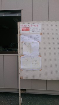 東峰村ボラセン、本所:小石原焼伝統産業会館、近辺情報