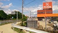 朝倉市ボラセンへの公共交通期間でのアクセス(その1)