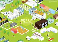 Popup Commonsブートキャンプ 発表会