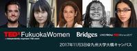 TEDxFukuokaWomen
