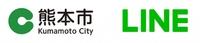 熊本市が、震災時のLINE活用を検証