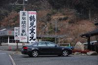 後輩の高校生10人を朝倉市の農業ボランティアに連れて行きました。(その3)