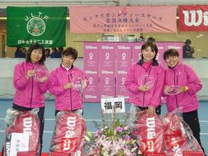 全国レディーステニス大会 準優勝