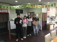 3月26日(日)ITS ギフト争奪戦(男女ダブルス団体戦オープン)