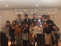 横山・平川ペア新体連全国大会 ダブルスBest8!!