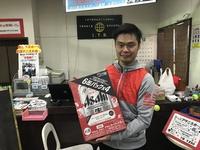 12月10日(日)男子シングルCDE級