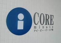 こだわり ~ibb CORE 港~