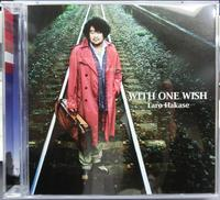 「WITH ONE WISH」