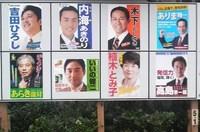 10月31日(日)告示日(2)【選挙まで14日】