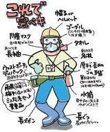 福岡から、ボランティアに行こう!