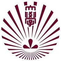 九大の福岡同窓会について