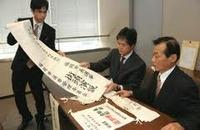 10月31日(日)告示日(1)【選挙まで14日】