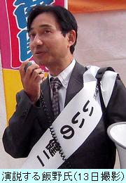 11月14日(日)【選挙当日】