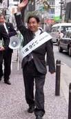 11月13日(土)【選挙まで1日】