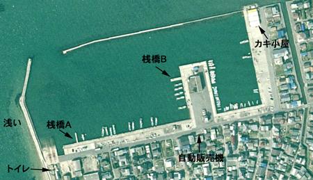 加布里漁港