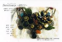 Sanctuary(サンクチュアリ) -2011-