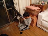 念願の天体望遠鏡。