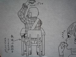 ブロガー先輩!!