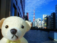 初東京から帰ってきました。