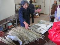 発酵学入門『稲わら苞納豆作り』