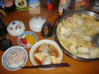 博多地鶏の水炊きシリーズスタート\(^o^)/