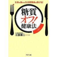 2013年 新春おすすめの本