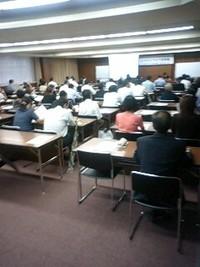 福岡商工会議所セミナー