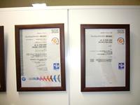 ISO/IEC27001:2005取得
