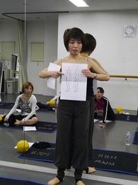 こずえ先生のダンサーズボディマットワーク♪ワークショップ・2
