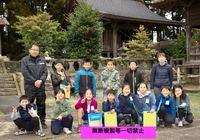 上内八幡宮を子供たちが見学にきました。
