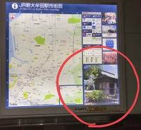 新大牟田駅にて驚く。