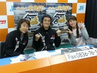 平成チャンピオンカップ