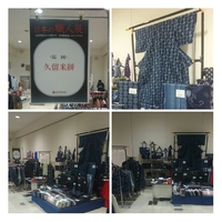 山口井筒屋「日本の職人展」