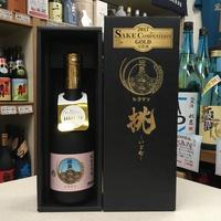 「挑(いどむ)」日本酒と「朝倉」という名のお酒