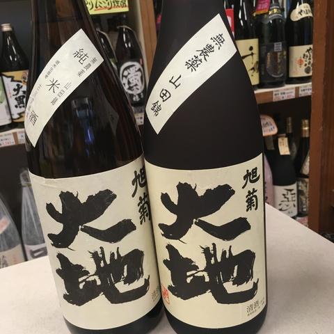 無農薬山田錦 純米酒大地