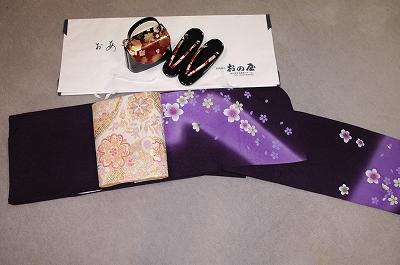 10万円の振袖