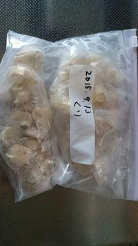 栗の冷凍保存☆レシピ